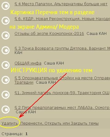 http://s4.uploads.ru/t/jNK3B.jpg
