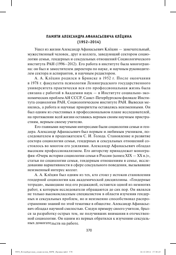 http://s4.uploads.ru/t/jT0W8.png