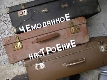 http://s4.uploads.ru/t/jfXZG.jpg