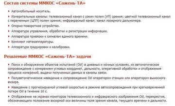 http://s4.uploads.ru/t/jgsJ8.jpg