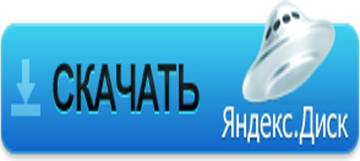 http://s4.uploads.ru/t/jluf9.jpg