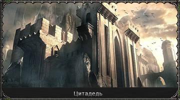 http://s4.uploads.ru/t/joVup.jpg