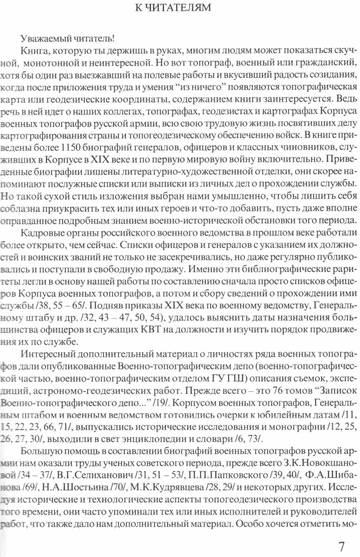 http://s4.uploads.ru/t/juIZe.jpg