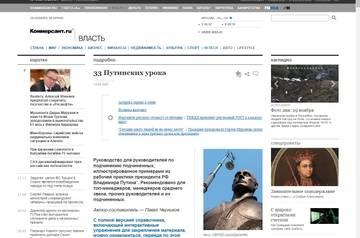 http://s4.uploads.ru/t/jvC2S.jpg