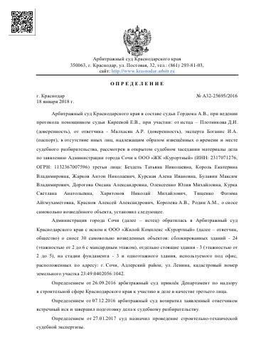http://s4.uploads.ru/t/kAYbp.png