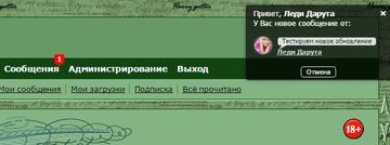 http://s4.uploads.ru/t/kEmB5.png
