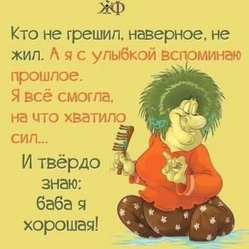 http://s4.uploads.ru/t/kGHXL.jpg