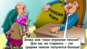 http://s4.uploads.ru/t/kQIyq.jpg