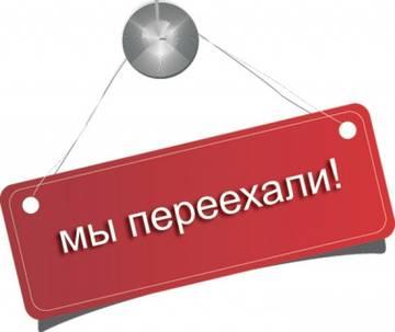 http://s4.uploads.ru/t/kSLwZ.jpg