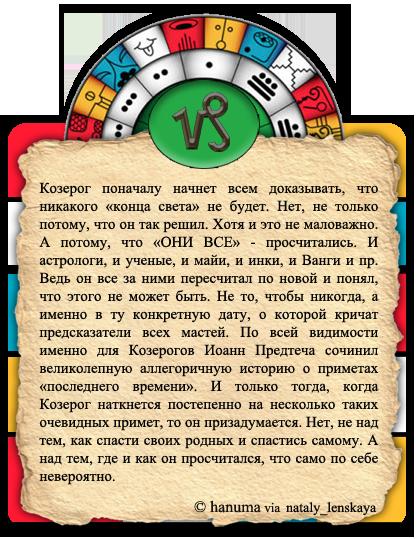http://s4.uploads.ru/t/kVfrl.png