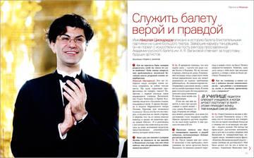 http://s4.uploads.ru/t/kXLU7.jpg