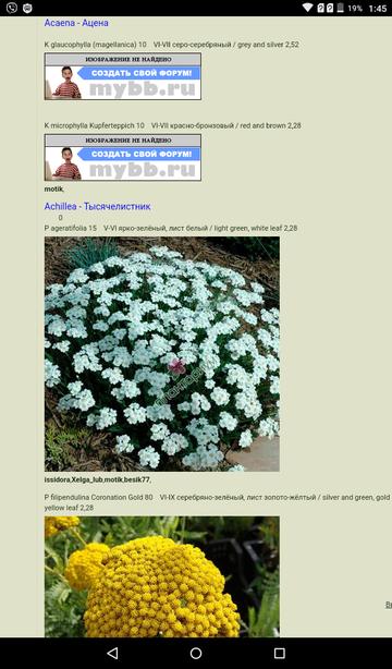 http://s4.uploads.ru/t/kihfy.png
