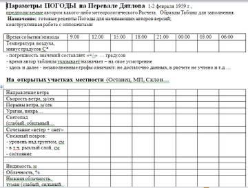 http://s4.uploads.ru/t/kqOPG.jpg