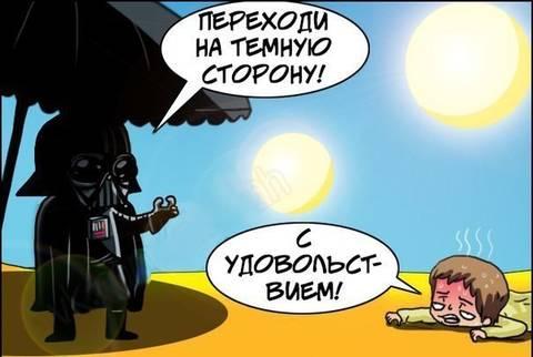 http://s4.uploads.ru/t/ktZhq.jpg