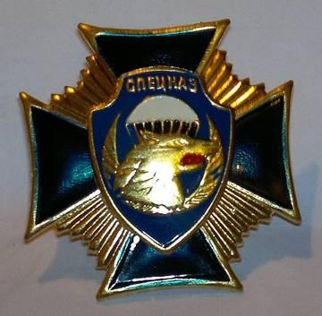http://s4.uploads.ru/t/kwfFZ.jpg