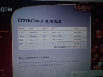 http://s4.uploads.ru/t/kxVB3.jpg