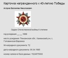 http://s4.uploads.ru/t/kxdAN.jpg