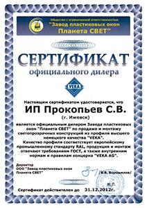 http://s4.uploads.ru/t/kyprE.jpg