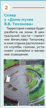 http://s4.uploads.ru/t/kysUa.png