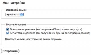 http://s4.uploads.ru/t/lBKpy.png