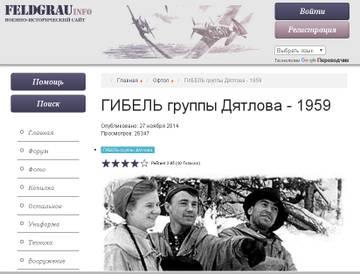 http://s4.uploads.ru/t/lFJbO.jpg