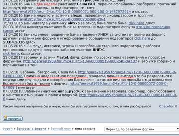 http://s4.uploads.ru/t/lIA1X.jpg