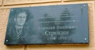 http://s4.uploads.ru/t/lUuN2.jpg