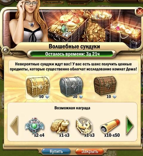 http://s4.uploads.ru/t/lZC7P.jpg