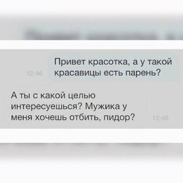 http://s4.uploads.ru/t/lb5Sd.jpg