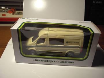 http://s4.uploads.ru/t/lbVH6.jpg