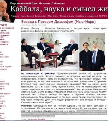 http://s4.uploads.ru/t/lgnzJ.jpg