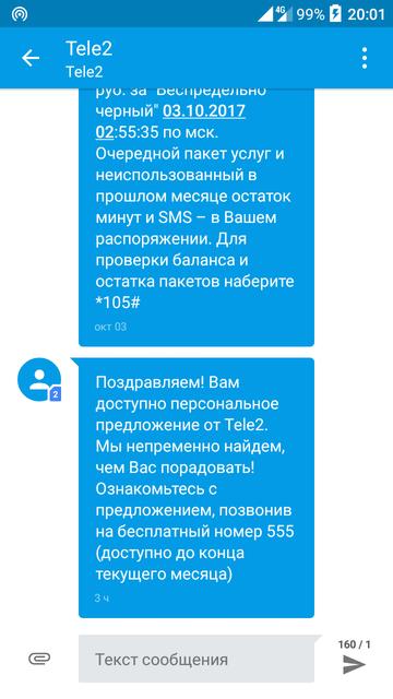 http://s4.uploads.ru/t/lk4FO.png