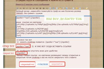http://s4.uploads.ru/t/lprU4.png