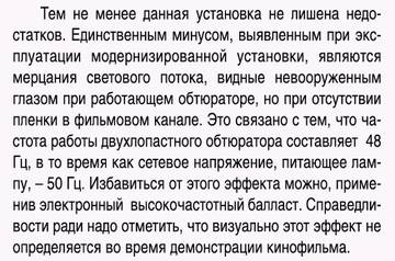 http://s4.uploads.ru/t/lsnxG.jpg