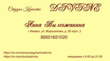 http://s4.uploads.ru/t/ltAYF.jpg