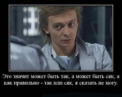 http://s4.uploads.ru/t/lvNrc.jpg