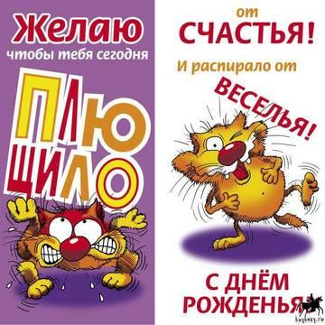 http://s4.uploads.ru/t/lywKa.jpg