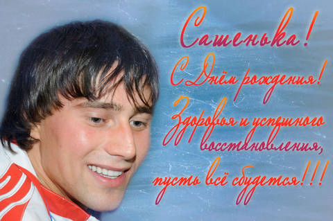 http://s4.uploads.ru/t/m2KR7.jpg