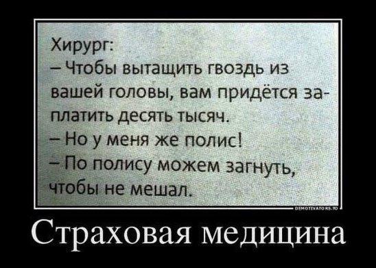 http://s4.uploads.ru/t/m7pNZ.jpg