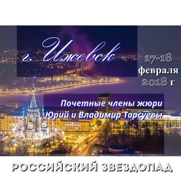 http://s4.uploads.ru/t/m87k2.jpg