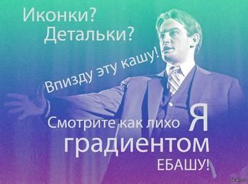 http://s4.uploads.ru/t/m8e5X.jpg