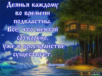 http://s4.uploads.ru/t/mH4gL.jpg