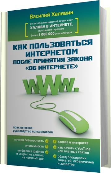 http://s4.uploads.ru/t/mOWSc.jpg