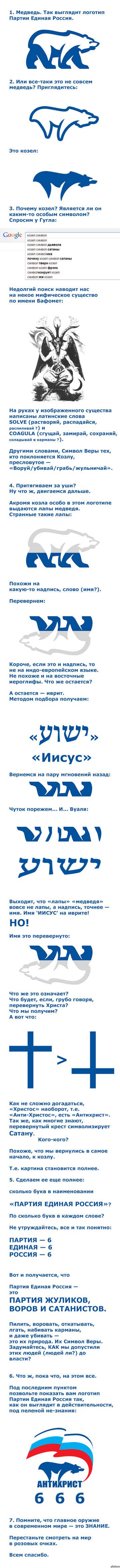 http://s4.uploads.ru/t/mRw7I.jpg