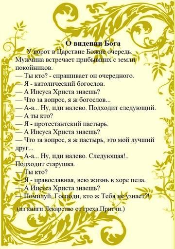 http://s4.uploads.ru/t/mVSEq.jpg