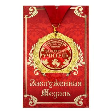http://s4.uploads.ru/t/mW2NM.jpg