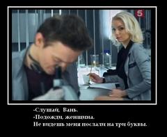 http://s4.uploads.ru/t/madc2.png