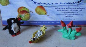 http://s4.uploads.ru/t/magQU.jpg