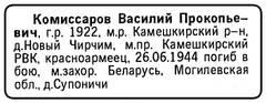 http://s4.uploads.ru/t/mbinS.jpg