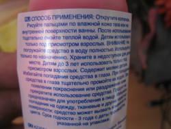 http://s4.uploads.ru/t/n01Ah.jpg